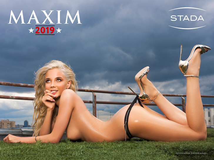 Фото №2 - Татьяна Бабенкова в февральском MAXIM! А еще там есть календарь!