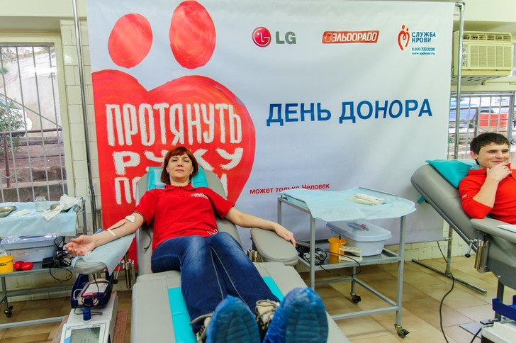 Фото №2 - Донорская кровь для Сочи