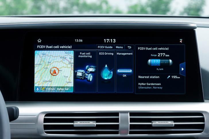 Фото №5 - В Корее водорожденная: новинка Hyundai, которой под силу изменить мир
