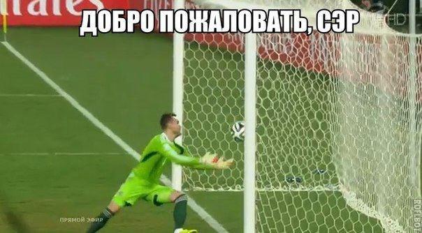 Фото №11 - Лучшие шутки о поражении наших футболистов. Часть 3