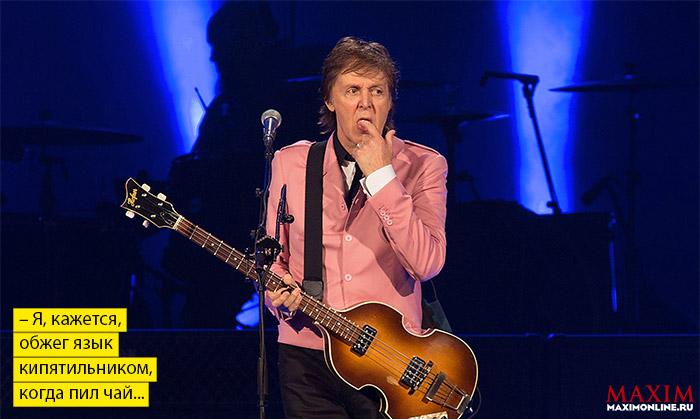 Фото №1 - Альбом месяца:  Paul McCartney «New»