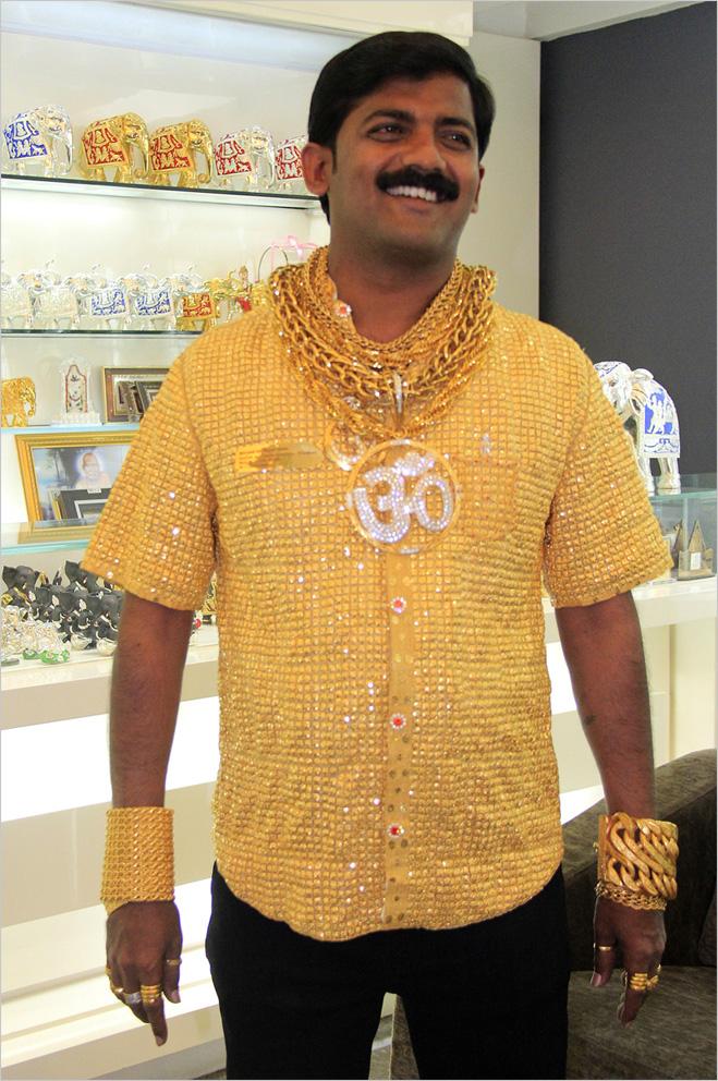 Самая золотая рубашка