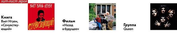 Фото №2 - Михаил Шац: «Я самый старый стендапер России»