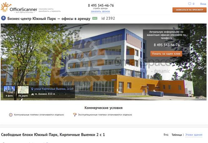Фото №3 - В Казани построили Южный Парк, похоронили в нем Кенни и продают квартиры