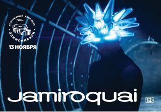 Единственный концерт Jamiroquai в России пройдет в Москве