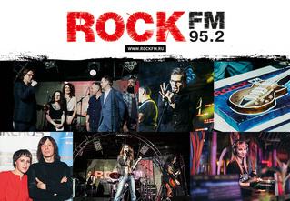 ROCK FM отпраздновал день рождения!