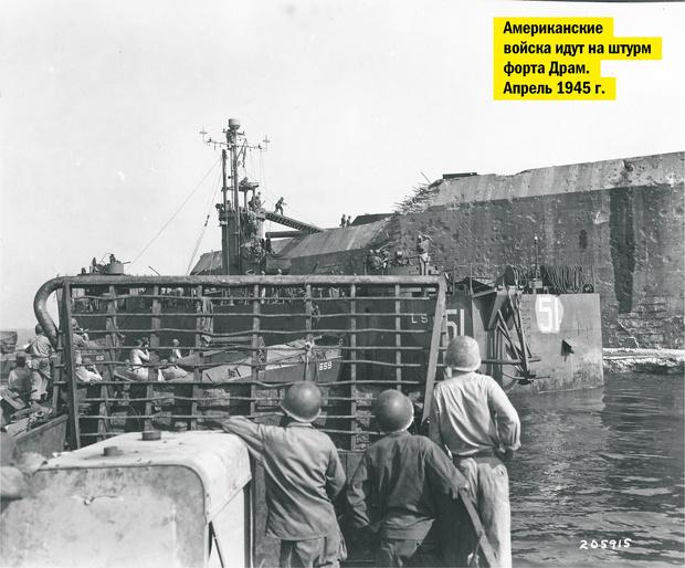 Фото №6 - Утомленные бетоном: захватывающая история форта Драм