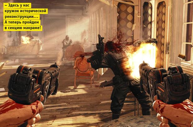 Фото №1 - 5 причин всю следующую неделю играть в Wolfenstein: The New Order, наврав боссу, что тебя похитили