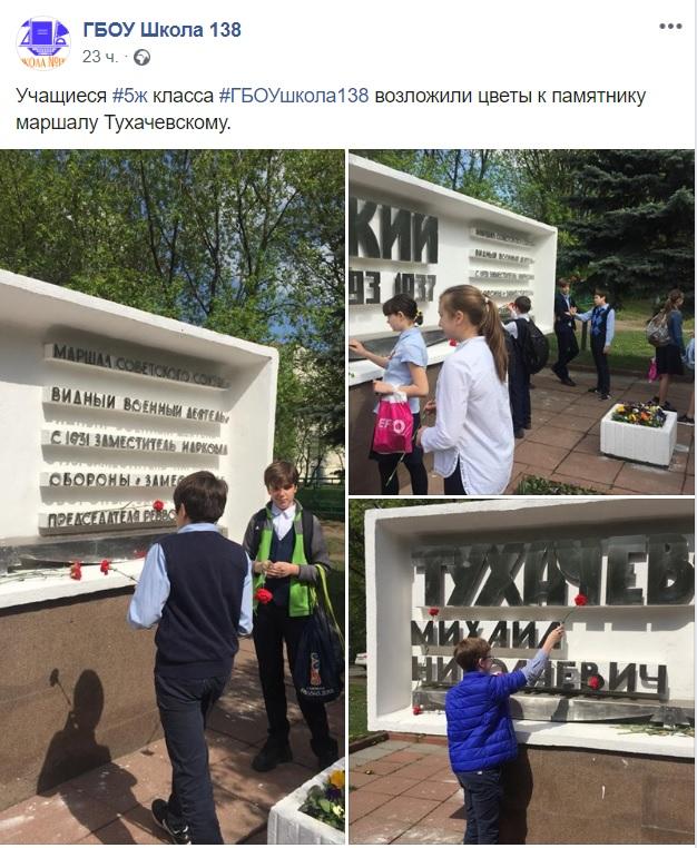Фото №2 - Школьники в честь 9 Мая возложили цветы к памятнику Тухачевскому, расстрелянному в 1937 году