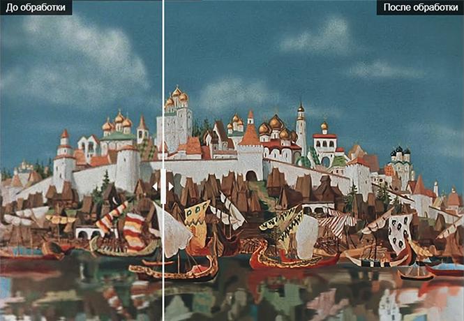 Фото №1 - Нейросети восстанавливают классику советской мультипликации