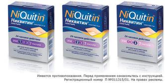 Фото №4 - NiQuitin®. Начни с ним жизнь без сигарет