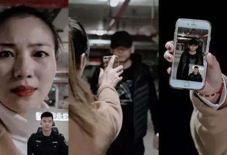 В Китае начали тестировать видеозвонки в полицию