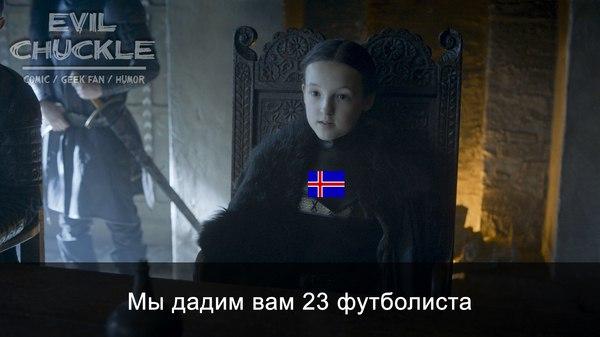 Фото №5 - Шутки, которые поймет только тот, кто смотрел шестой сезон «Игры престолов». Часть II