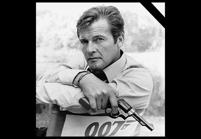 Фото №1 - Скончался агент 007 № 3 Роджер Мур