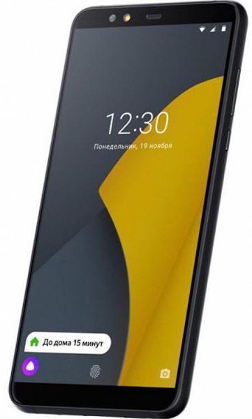 Фото №1 - «Яндекс» представил смартфон собственного производства