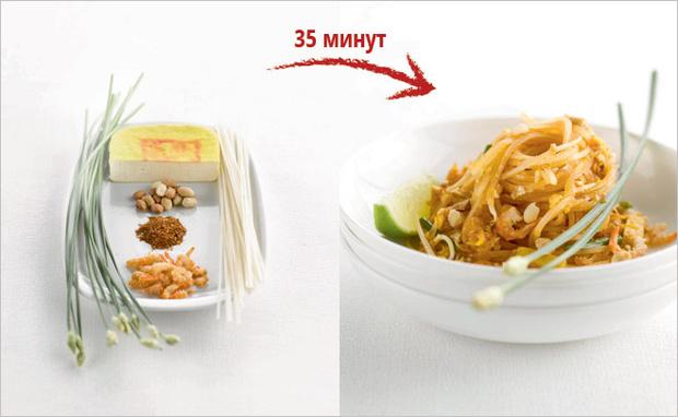 Фото №4 - 5 блюд тайской кухни, которые сможет приготовить даже холостяк