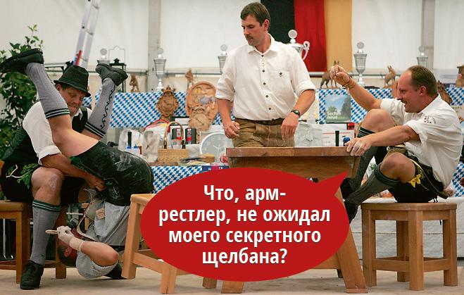 Фото №2 - Остроумие для чайников: самоучитель, который превратит любого зануду в первоклассного шутника