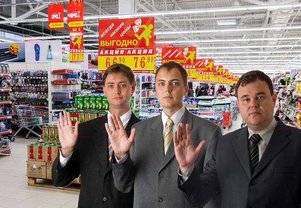 Фото №1 - В Сеть попала клятва сотрудников сети магазинов «Магнит», и она заставляет содрогнуться