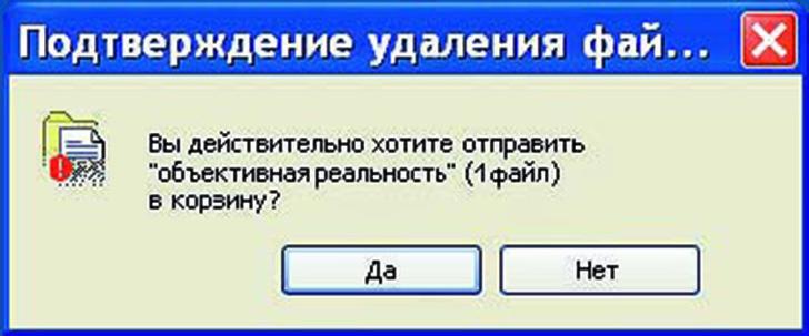 Фото №8 - Что творится на экране компьютера Виктора Пелевина
