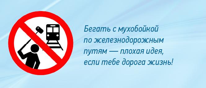 Фото №5 - Себяшки убивают: В памятке МВД о безопасном селфи обнаружен скрытый смысл