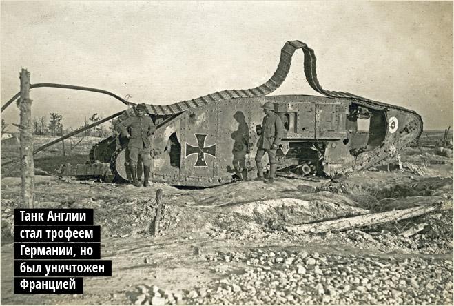 Фото №10 - 72 часа в аду: история замурованных танкистов