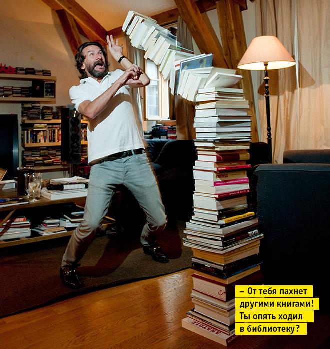 Фото №1 - Фредерик Бегбедер: «Если мы хотим спасти литературу, ее надо запретить»