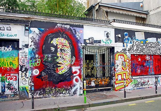 Фото №1 - Стена Генсбура — парижский близнец стены Цоя
