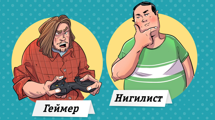Фото №1 - Спор геймера и нигилиста: стоит ли играть в постапокалиптический экшен The Last of Us Remastered
