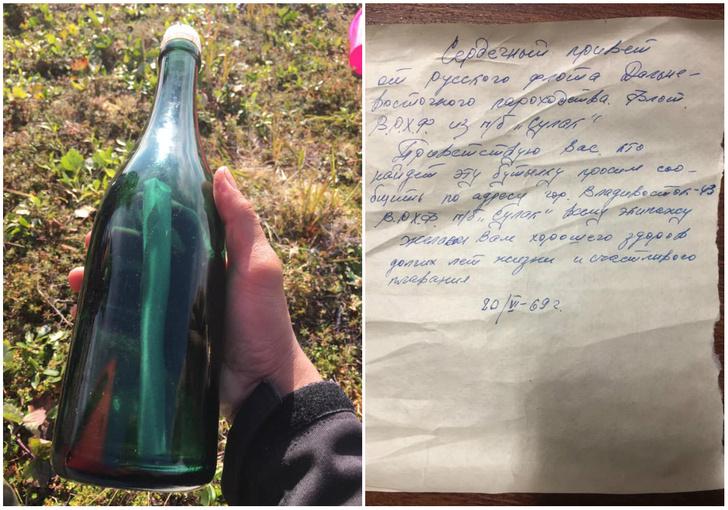 Фото №1 - Американец нашел на Аляске русское послание в бутылке, датированное 1969 годом