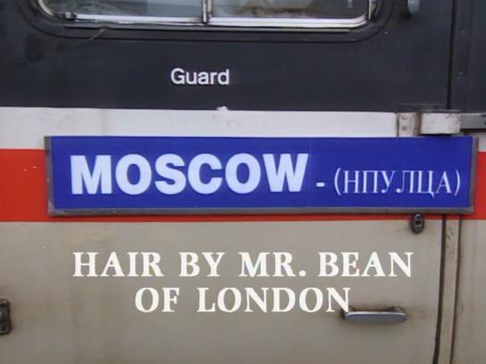 Фото №4 - Самые идиотские надписи на русском в иностранных фильмах