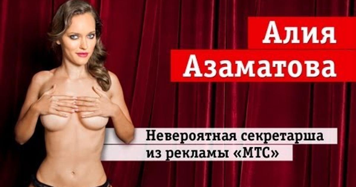 golaya-aktrisi-iz-reklami