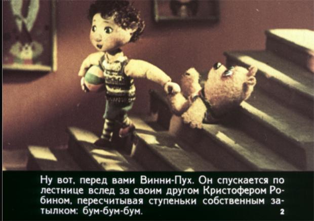 Фото №3 - Сайт, где можно посмотреть советские диафильмы (более трех тысяч штук)