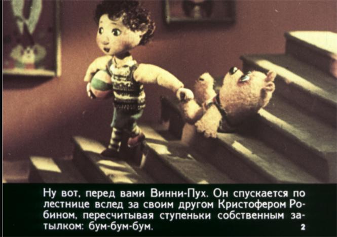 Фото №2 - Сайт, где можно посмотреть советские диафильмы (более трех тысяч штук)