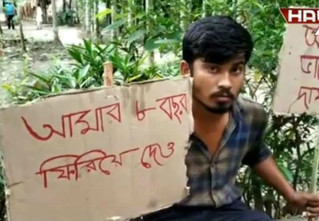 Парень устроил сидячий протест и голодовку у дома девушки, которая его бросила