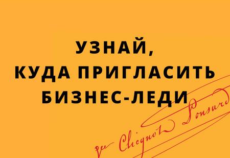 Международная премия Business Woman Award пройдет в Москве