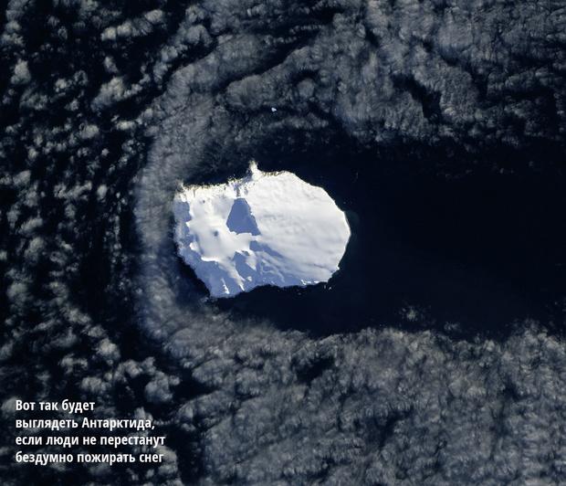 Фото №17 - Порция суши-2: еще 9 удивительных островов