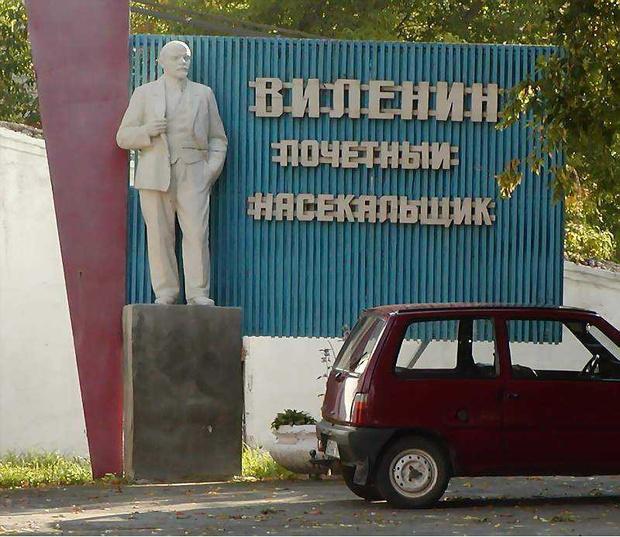 Фото №5 - Самые дурацкие памятники Ленину