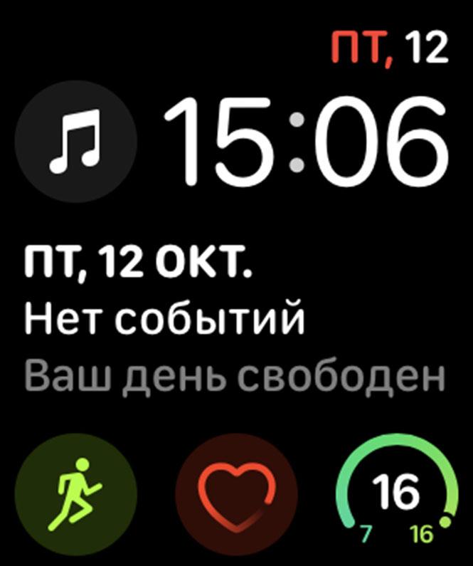 Фото №7 - Apple Watch Series 4: ЭКГ пока нет, но все равно огонь