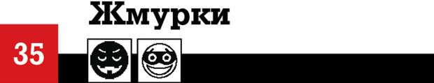 Фото №79 - 100 лучших комедий, по мнению российских комиков