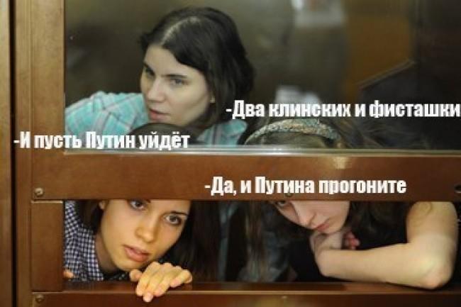 Фото №3 - Главные мемы 2012 года