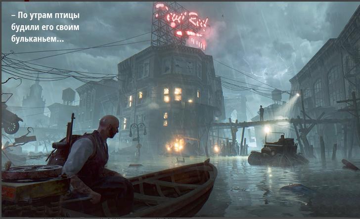 Фото №5 - Warhammer: Chaosbane и другие главные игровые новинки