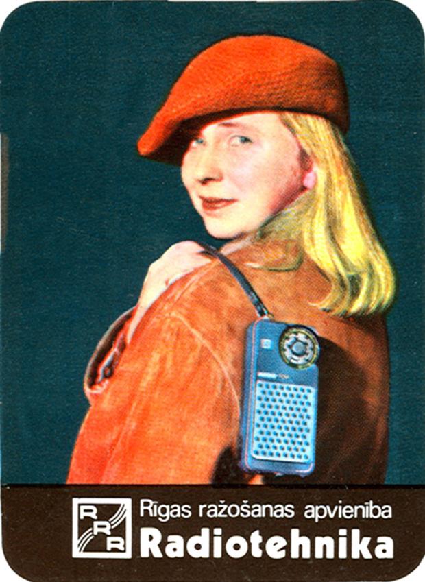 Фото №44 - Советская реклама гаджетов