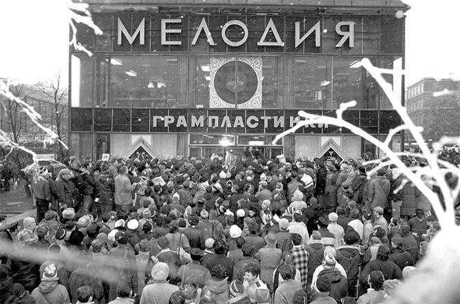 Как мучились мы музыкой в СССР