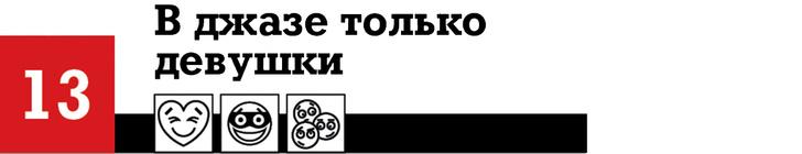 Фото №101 - 100 лучших комедий, по мнению российских комиков