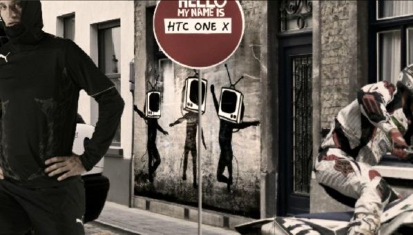 Фото №6 - HTC One X