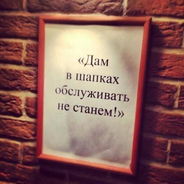 Фото №10 - «Потрудитесь одеться празднично!», или Самый негостеприимный ресторан в России