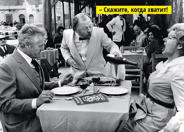 Фото №7 - 40 отвратительных секретов официантов, которые ты предпочел бы не знать