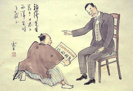 Япония отмечает 150-летие