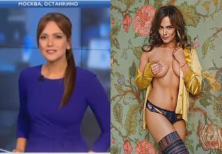 Валерия Гавриловская, та самая ведущая программы «ЧП» на «НТВ»!