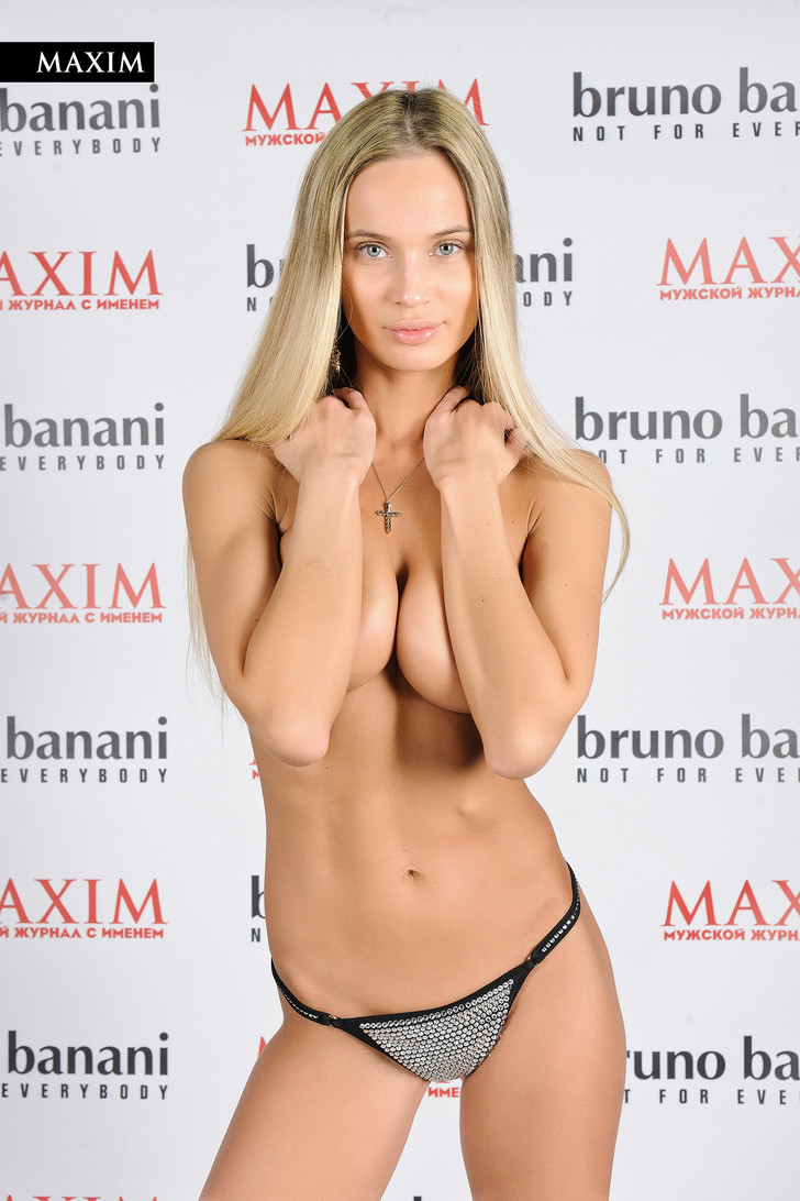 Карина Мис